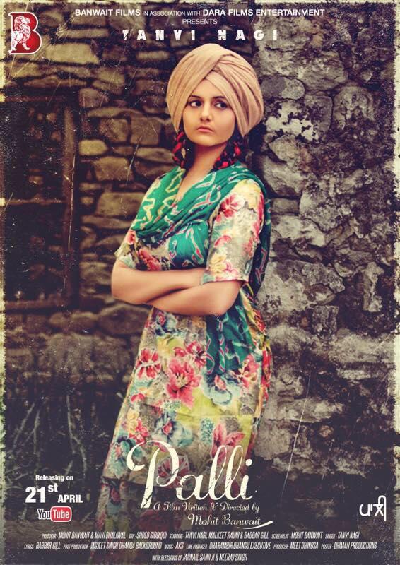 Tanvi Nagi -Palli Punjabi Movie