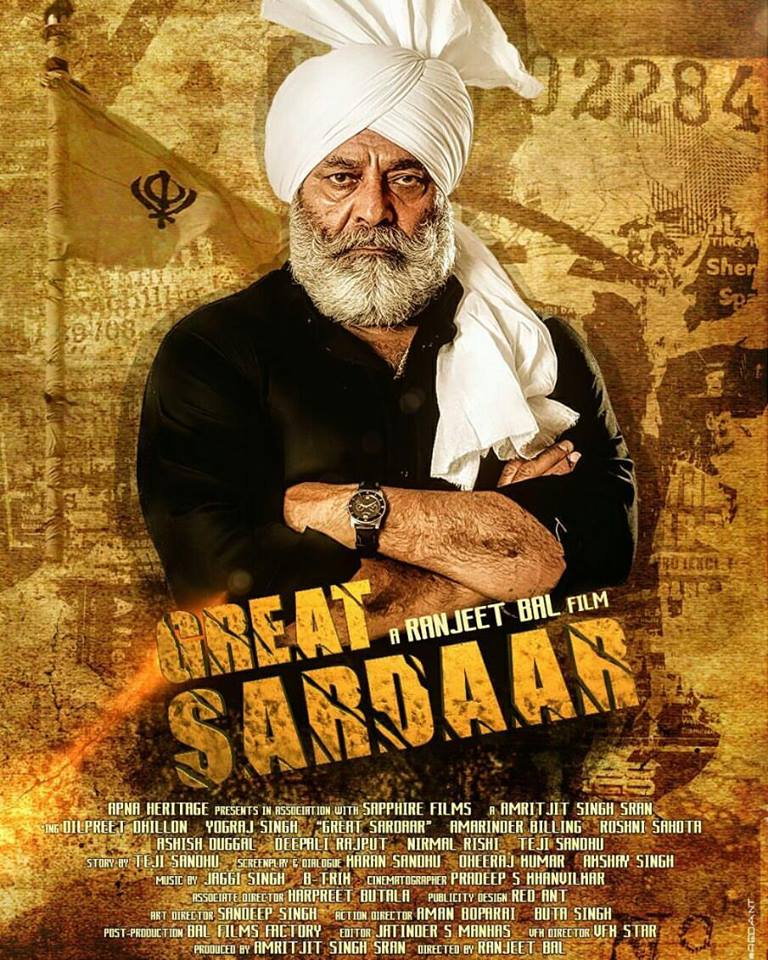 The great Sardaar Punjabi Movie