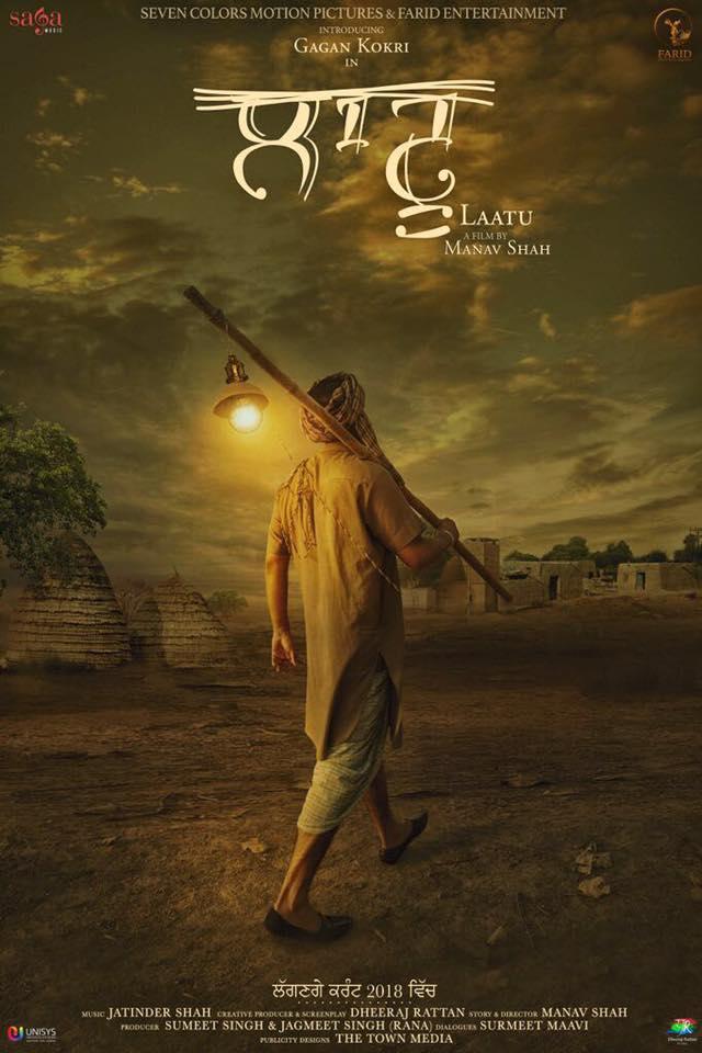 Laatu punjabi movie