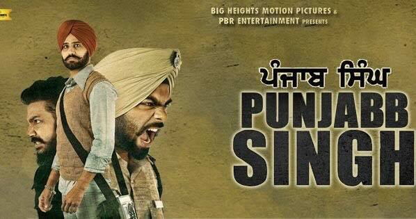punjabb Singh Movie punjabi film