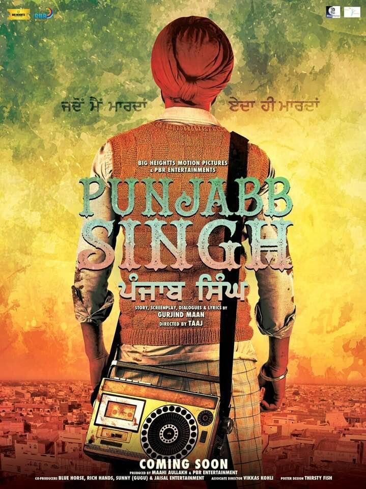punjabb singh punjabi movie
