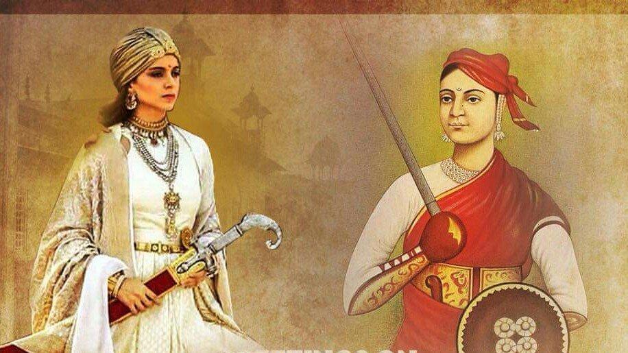 Manikarnika The Queen Of Jhansi kangana ranaut movie