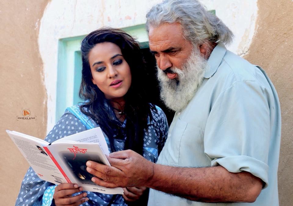 Ishhikaa Azad