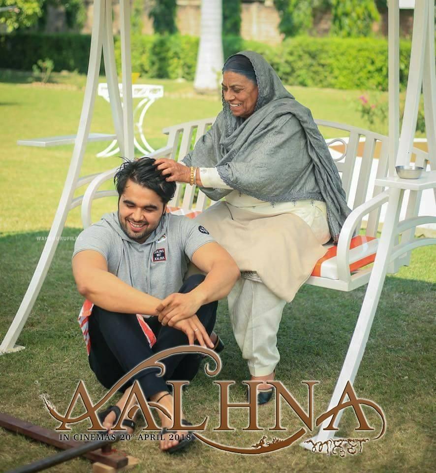 Ninja and Nirmal Rishi aahlna movie