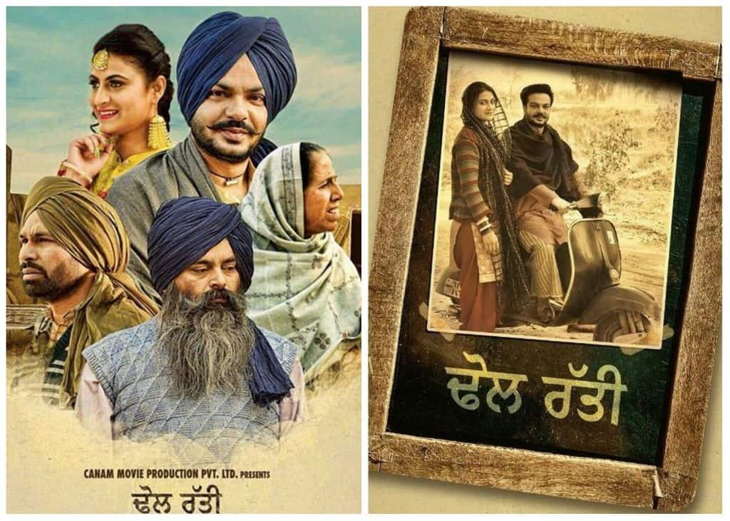Dhol Ratti Movie punjabi
