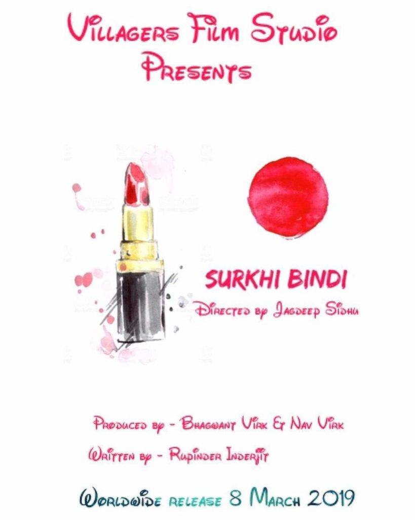 SURKHI BINDI punjabi MOVIE