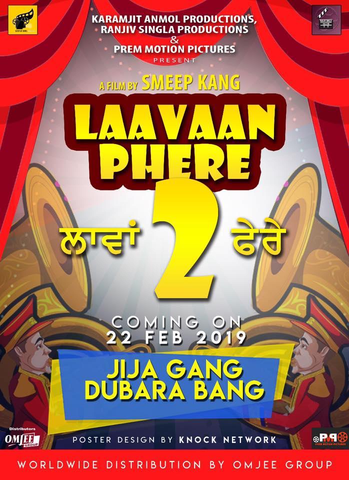 Laavaan Phere 2 roshan prince