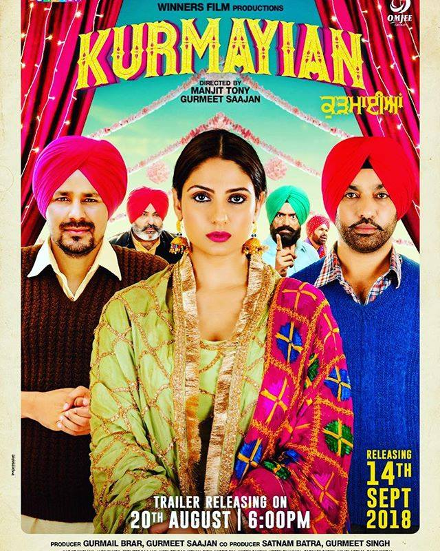 Kurmaiyan Punjabi Movie Full Star Cast & Crew, Songs, Story, Release Date, Wiki: Harjit Harman, Japji Khaira