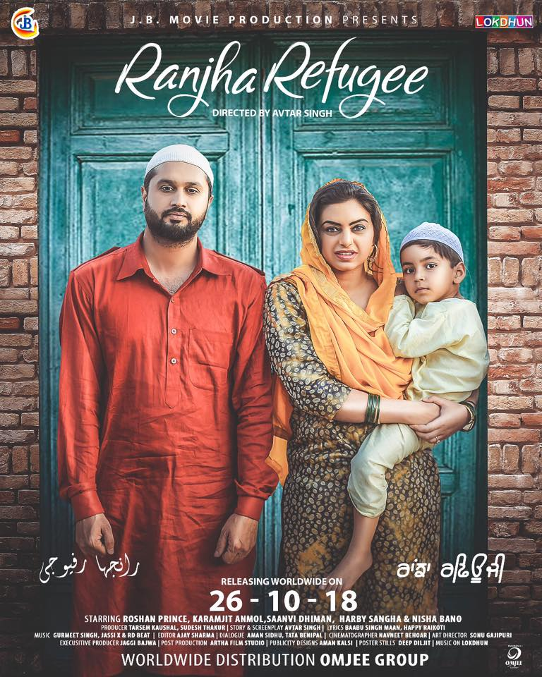 Ranjha Refugee Movie Full Star Cast & Crew, Songs, Story, Release Date Roshan Prince