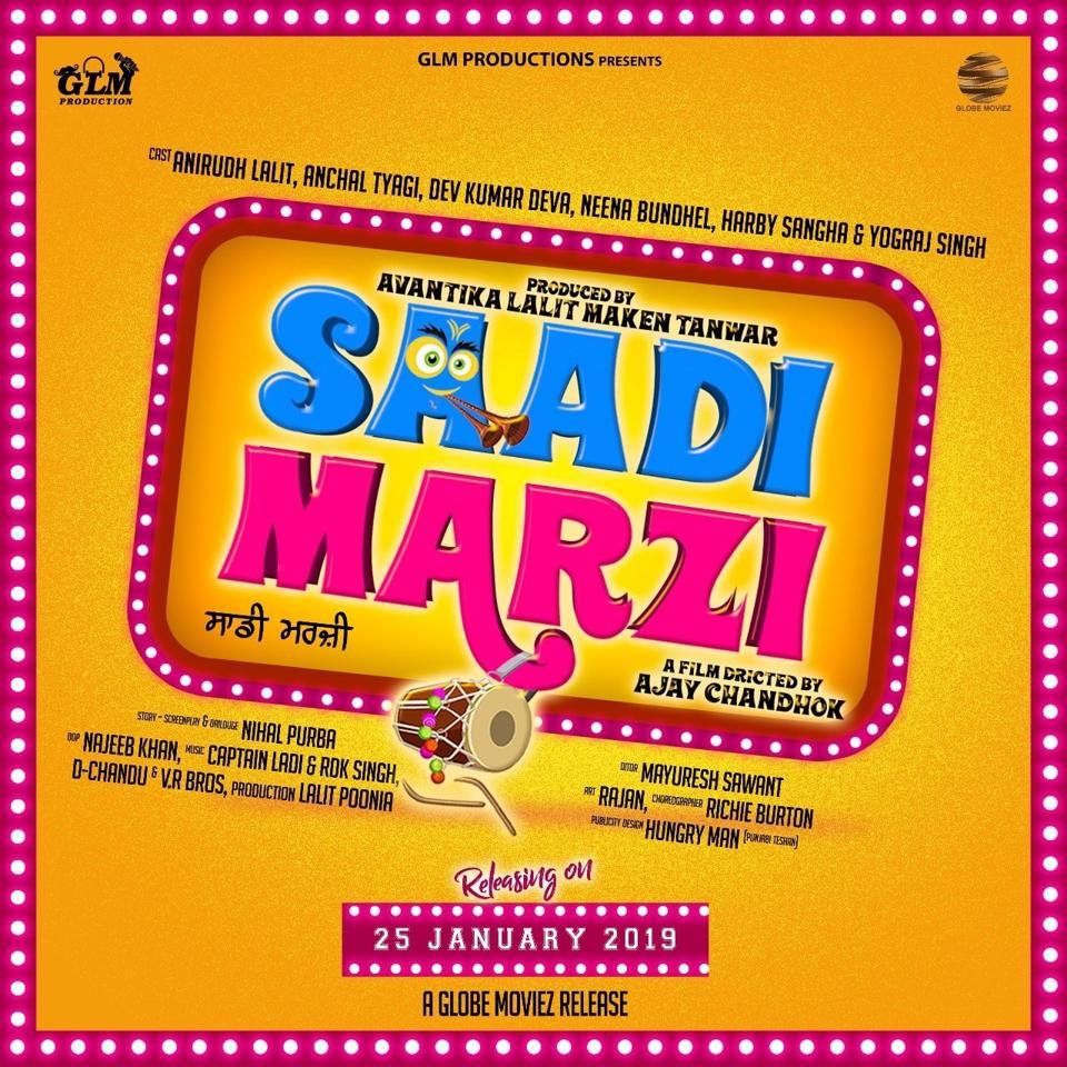 "ANIRUDH'S DEBUT FILM ""SADI MARJI"" WILL BE BASED ON PUNJAB-HARYANA CULTURE"