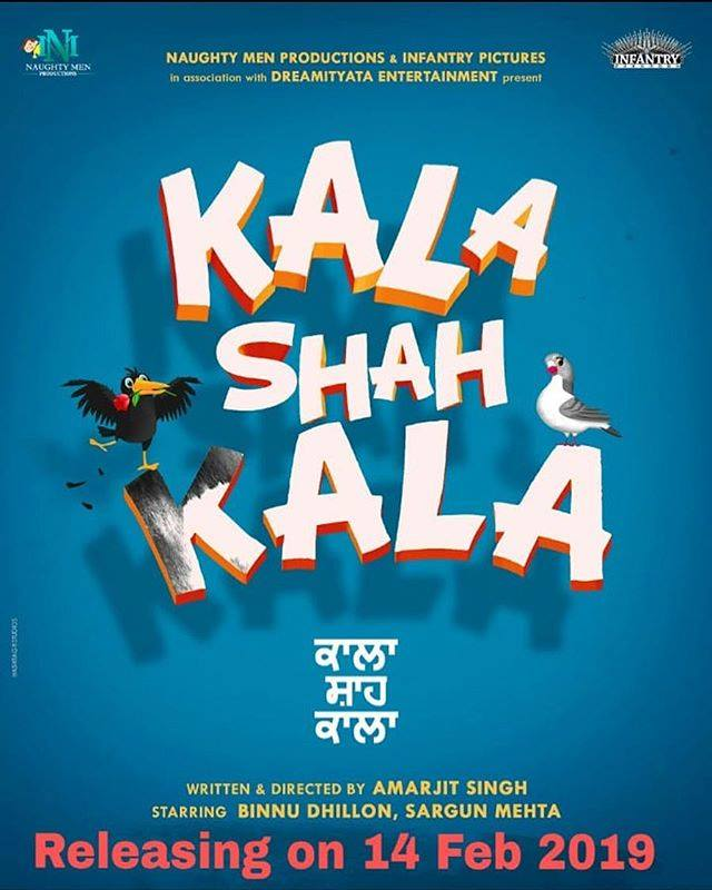 KALA SHAH KALA UPCOMING PUNJABI MOVIE 2019, STORY, STAR CAST, RELEASE DATE, POSTER, TRAILER AND