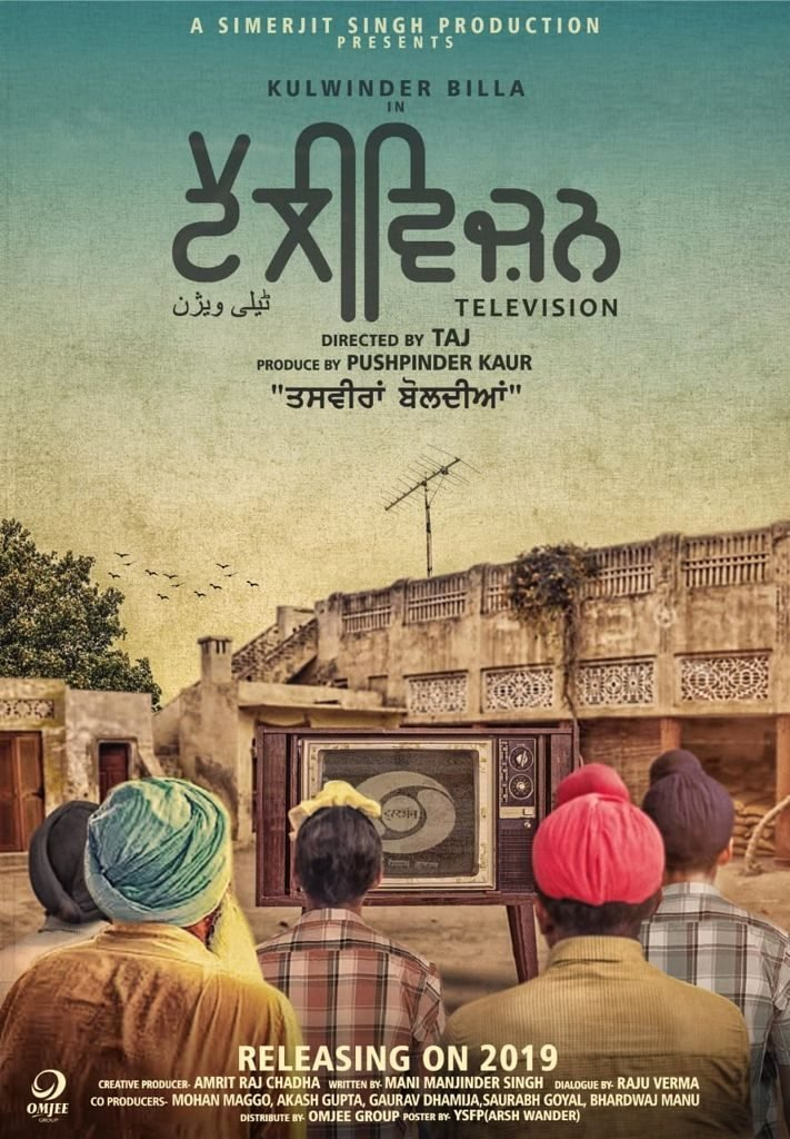 TELEVISION MOVIE 2019 FULL STAR CAST & CREW, STORY, RELEASE DATE, SONGS, KULWINDER BILLA AND MANDI TAKHAR