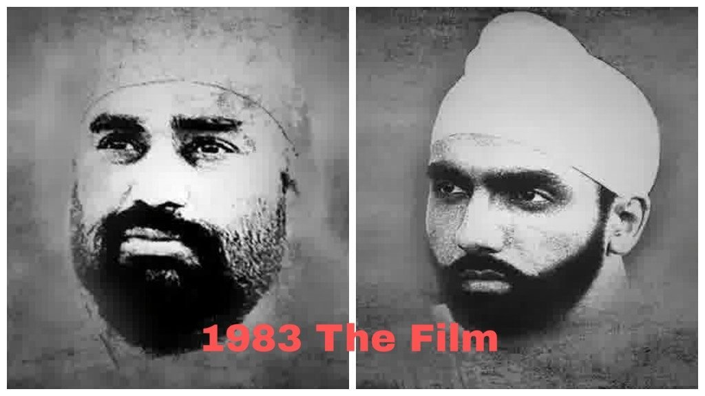 83 the film ammy virk