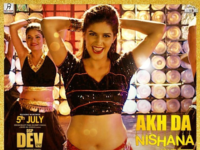 akh da nishana song full lyrics