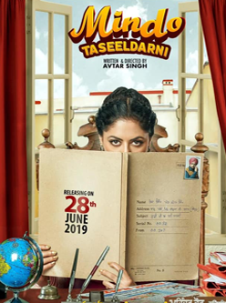 mindo-taseeldarni-punjabi-movie-2019