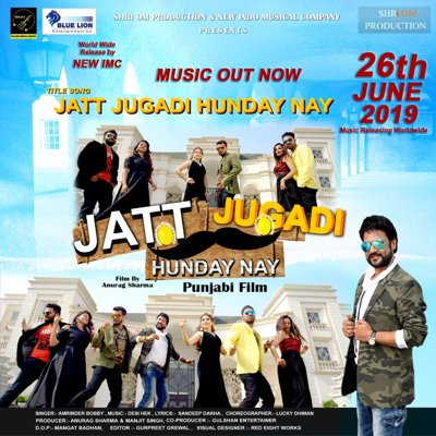 Jatt Jugadi Hunday Nay -12 July 2019